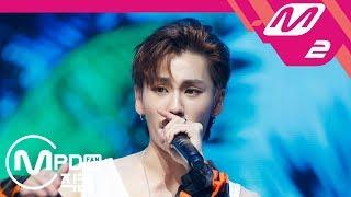 [MPD직캠] 비투비 정일훈 직캠 '너 없인 안 된다(Only One for me)' (BTOB Jeong Il Hoon FanCam) | @MCOUNTDOWN_2018.6.28