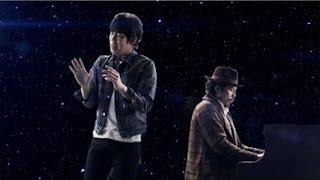 Gambar cover スキマスイッチ / 星のうつわ : SUKIMASWITCH / HOSHI NO UTSUWA (Short Ver.)