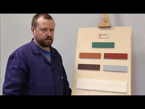 Резиновая краска DALI®