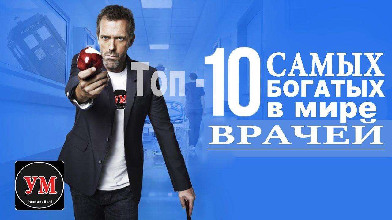 Декларации с врачами в рамках медреформы уже подписали 170 тысяч украинцев, - Супрун - Цензор.НЕТ 5150