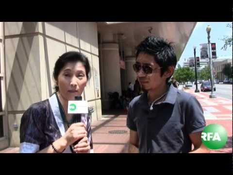 Radio Free Asia  Amkay Webcast Tuesday , July 12, 2011