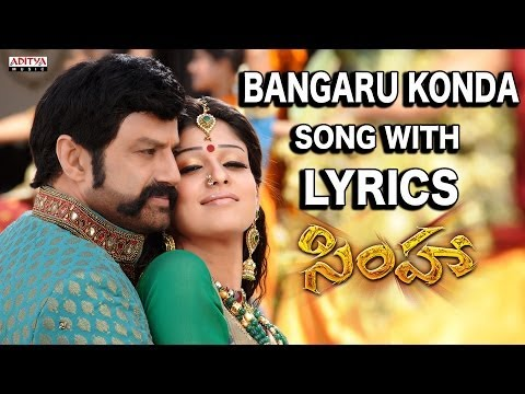 Bangaru Konda Full Song With Lyrics - Simha Songs - Balakrishna, Nayanthara, Boyapati