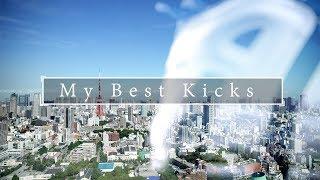 【スニーカー】What's Your Best Kicks?【YouTube Next Up 2017】 thumbnail