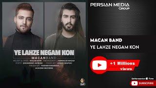 MACAN Band - Ye Lahze Negam Kon ( ماكان بند - يه لحظه نگام كن )