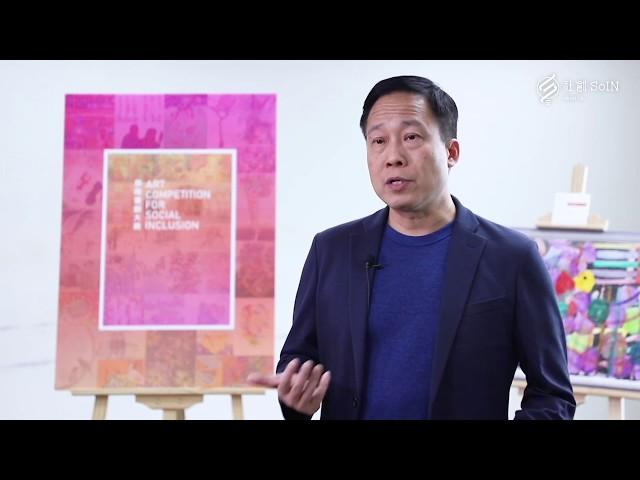 etnet社創SoIN 「無障畫創大賽」社企訪問 - 明途聯繫