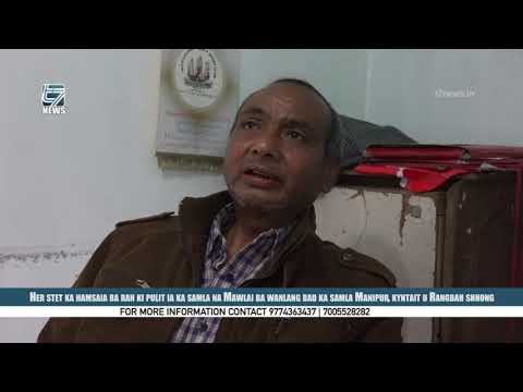 Her Stet Ka Hamsaia Ba Rah Ki Pulit Ia Ka Samla Na Mawlai Ba Wanlang Bad Ka Samla Manipur, Kyntait U