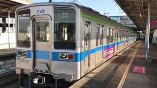 東武アーバンパークライン10030系11631F 各駅停車柏行き 増尾駅発車