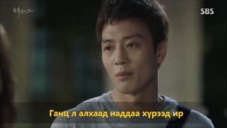 "JungYup - It's Love  (""Эмч нар"" киноны дуу) Mongolian sub"