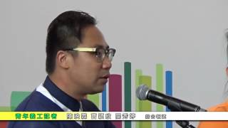 Publication Date: 2015-07-16 | Video Title: 新書推介「我要住台灣」