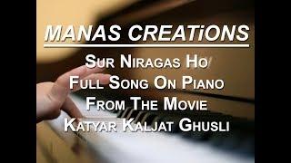 Sur Niragas Ho Full Song On Piano Quite Slowly From The Movie Katyar Kaljat Ghusli