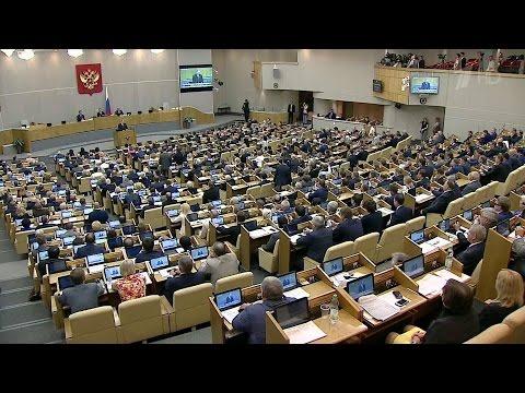 Владимир Путин посетил последнее заседание Государственной думы нынешнего созыва.