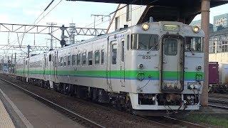 【4K】JR函館本線 普通列車キハ40形気動車 五稜郭駅発車