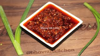 How to make Schezwan Sauce Video Recipe for India-Chinese Fusion | Bhavna's Kitchen