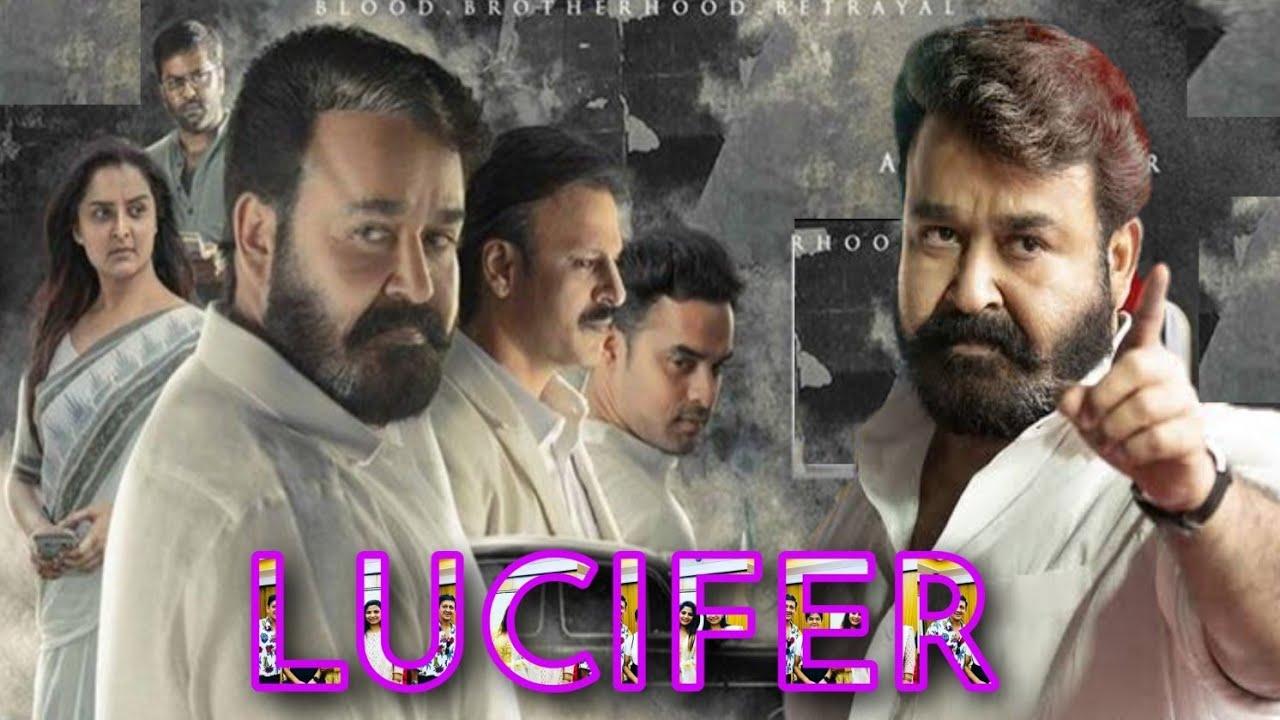 Lucifer Season 2 Hindi Dubbed Release Date