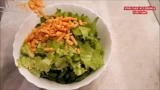 видео Рецепты советских блюд - простые, экономные и вкусные