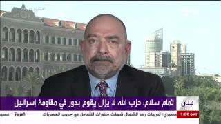 رئيس وزراء #لبنان: #حزب_الله لا يزال مقاومة ضد إسرائيل