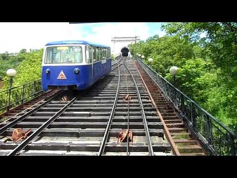 ФУНИКУЛЁР - горный трамвай Владивостока. Funicular. Vladivostok.