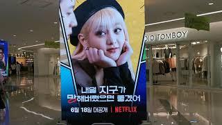 Walk around Coex Mall Seoul Ko…