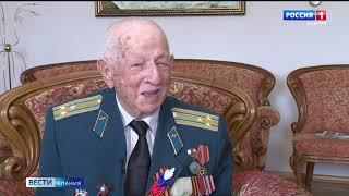 Ветеран Великой Отечественной войны Ислам Мамсуров отметил 100-летний юбилей