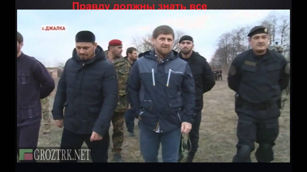 Картинки по запросу Доходы Кадырова выросли более чем в два раза [22/06/2017]