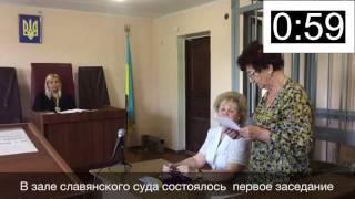 Итоги недели в Славянске за 60 секунд