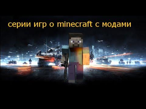 Морские онлайн игры - бесплатные игры про море и морские