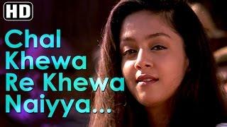 Chal Khewa Re Khewa Naiyya - Doli Saja Ke Rakhna Songs - Sukhwinder Singh - Ranu Mukherjee