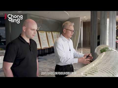 Raffles City Chongqing: Changing Chongqing's Skyline