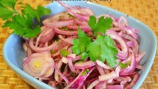 Маринованный  лук к мясу.как приготовить маринованный лук.