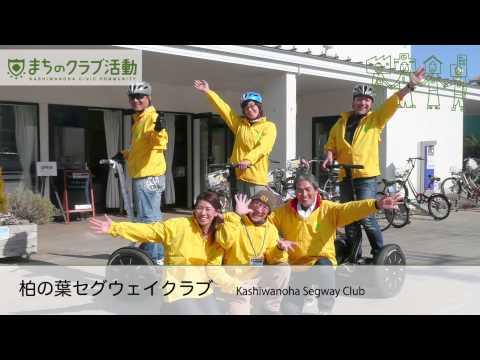 20130225まちのクラブ活動