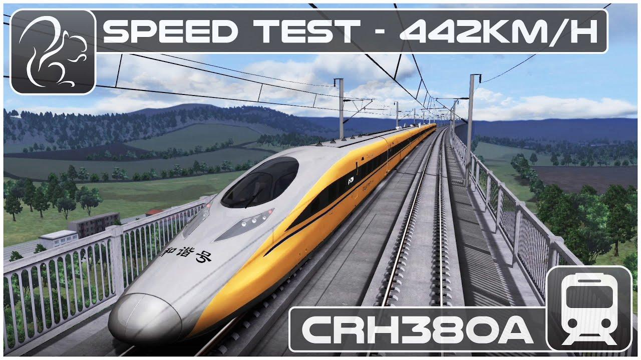 SPEED TEST! - Chinese CRH380A EMU (Train Simulator 2016 ...