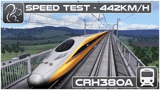 SPEED TEST! - Chinese CRH380A EMU (Train Simulator 2016)