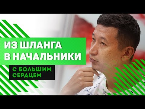 Бизнесмен Алишер Еликбаев и его доля в Tutti Frutti. Заработок бренд-амбассадора .