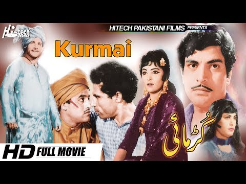KURMAI (FULL MOVIE) - SAWAN & ZULFI - OFFICIAL PAKISTANI MOVIE