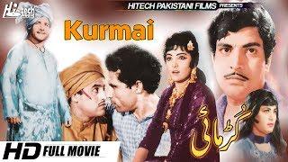 KURMAI (FULL MOVIE) - SAWAN & ZULFI - OFFICIAL PAKISTANI MOVIE