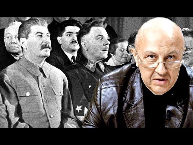 Последний бой Сталина. Андрей Фурсов.