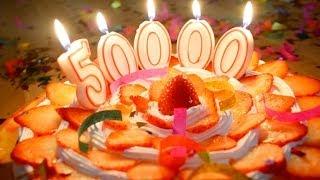 50 000 ПОДПИСЧИКОВ!!!!