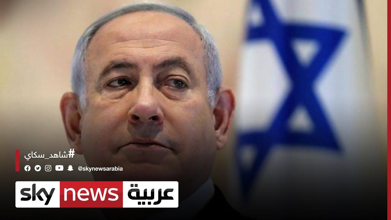 نتانياهو: سنواصل الدفاع عن أنفسنا ضد تهديدات إيران
