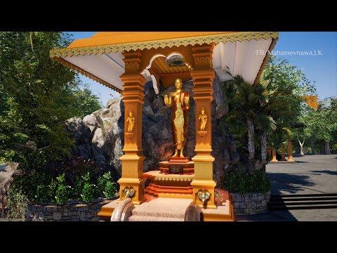 ශ්රී අරහන්ත මිහිඳු මණ්ඩපය | Sri Arahant Mihindu Mandapa