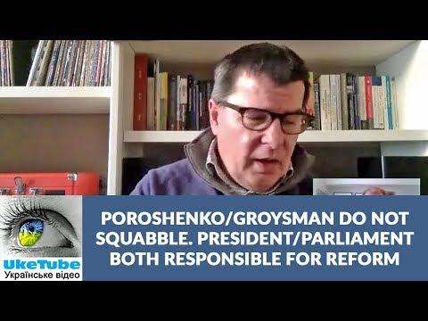 Five Reasons Why Reform Is Not Dead in Ukraine, Taras Kuzio