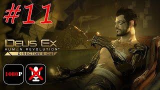 Deus Ex: Human Revolution Director's Cut #11 - Баррет