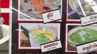 Тайские десерты. Рисовые желе в кокосовом молоке