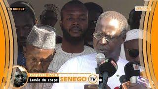 Levée du Corps Ahmed Bachir Kounta : Réaction Mahammed Boun Abdallah Dionne
