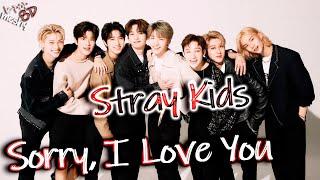 Stray Kids - Sorry, I Love You (8D Audio) 🎧