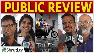Director Sasi Watched TOLET FDFS | Chezhiyan | Sheela | Aadhira | Santhosh | Tolet Public Review