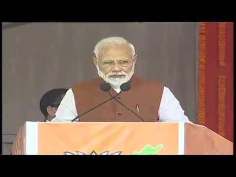 Shri Narendra Modi's speech at public meeting in NH16 Guntur, Andhra Pradesh