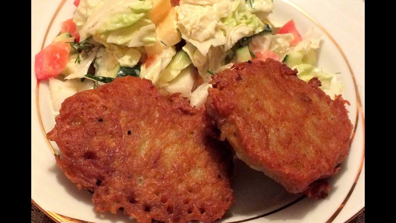 Пышные картофельные колдуны с фаршем рецепт драники - YouTube