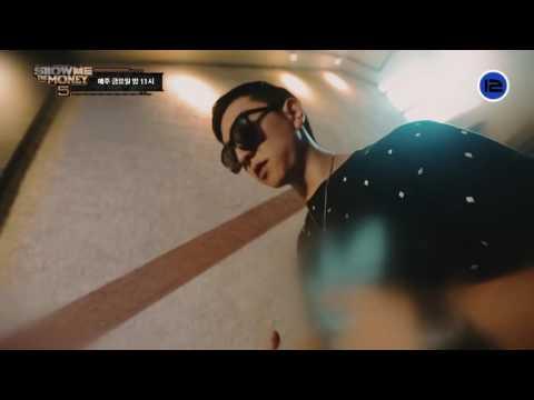 Rapstar remix - Flowsik ft. Dok2, The Quiet