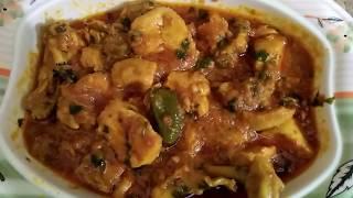 Dhaba style chicken karahi for Ramzan Mubarak Maria,s kitchen.