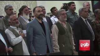 CEO's Office Defies Ghani-Noor Power-Sharing Talks